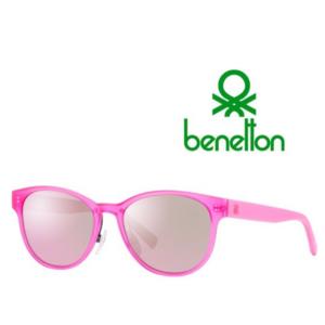 Benetton® Óculos de Sol BE5012 203 53