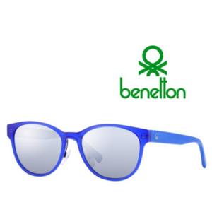 Benetton® Óculos de Sol BE5012 603 53