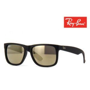 Ray-Ban® Óculos de Sol RB4165F-622-5A