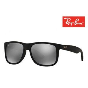 Ray-Ban® Óculos de Sol RB4165F-622-6G