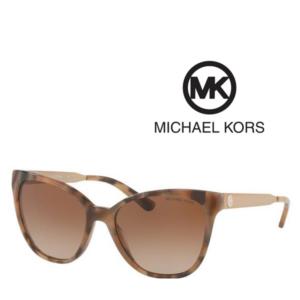 Michael Kors® Óculos de Sol MK2058-331113