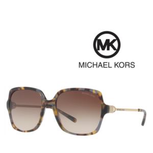 Michael Kors® Óculos de Sol MK2053-329213-56