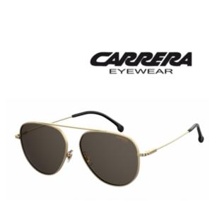 Carrera® Óculos de Sol 188/G/S J5G 59