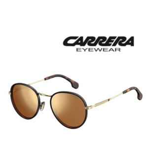 Carrera® Óculos de Sol 151/S J5G 52