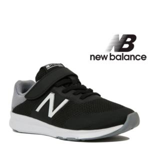 New Balance® Sapatilhas Criança Running Black
