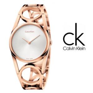 Relógio Calvin Klein® K5U2M646