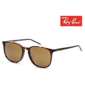 Ray-Ban® Óculos de Sol RB4387F-902-73