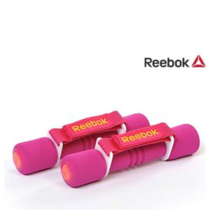 Reebok® Fitness Peso de mãos Soft Grip Rosa 0,5 kg RAWT-11060MG