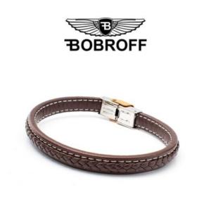 Pulseira Bobroff® BR2456 (22 cm)