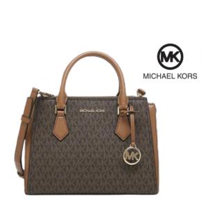 Michael Kors® 35TOGWXM8B - 04